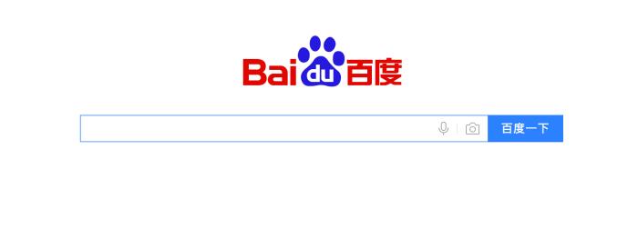 Motore di ricerca Baidu (baidu.com)