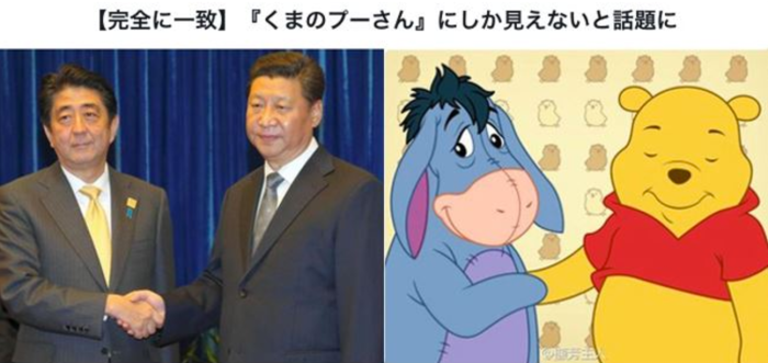 Il presidente Jin Xiping e Winnie The Pooh
