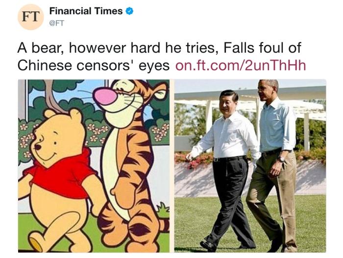 Winnie The Pooh & Xi Jinping (Financial Times/Twitter)