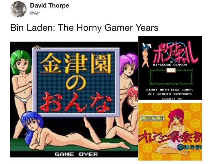 DavidThorpe2