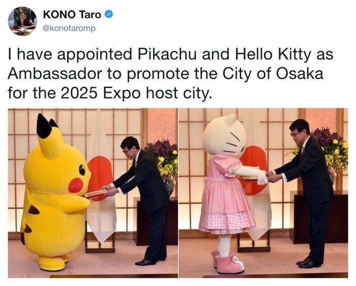 Pikachu, Hello Kitty e il ministro Taro (Kono Taro/Twitter)