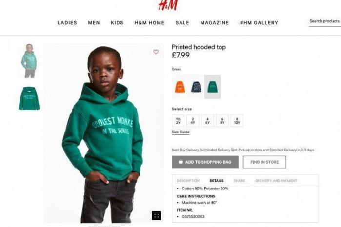 "Felpa ""Coolest Monkey in the Jungle"" (H&M)"