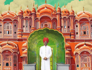 Jaipur, India - Wes Anderson (Big Domain)