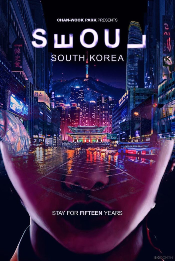 Seoul, Corea del Sud - Chan-Wook Park (Big Domain)